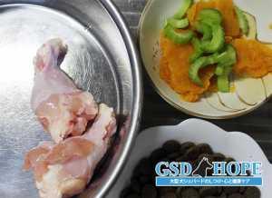 初めての生肉入り手作りご飯おすすめレシピ